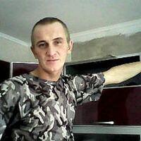 александр, 43 года, Рыбы, Яя