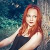 Katya, 25, Zdolbunov