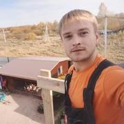 Степан 29 Вознесенское