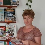 Наталья 40 Джанкой