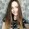 Anastasia, 24, г.Киев