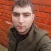 Эдгар, 32, г.Анапа
