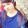 Катринка, 31, г.Смоленск