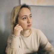 Anna 38 Wawel
