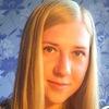 Татьяна, 34, г.Вознесенское