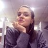 Варя, 30, г.Южно-Сахалинск
