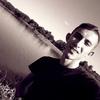 Вадим, 20, г.Краснодар