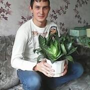Ветерок 29 Балашов