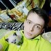 Тимур, 23, г.Воронеж