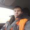 Андрей, 25, г.Рига
