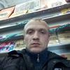 Костя, 32, г.Кропивницкий (Кировоград)