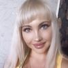 Ekaterina, 30, Nizhny Novgorod
