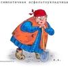 Дуня, 76, г.Костомукша