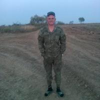 Саша, 21 год, Дева, Камень-Рыболов