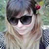 Ирина ♥ღ♥, 29, г.Пенза