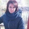 Татьяна, 30, г.Полтава