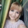 Кариночка, 20, г.Киржач