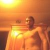 Allen Darrah, 22, г.Саратога-Спрингс