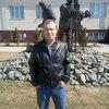 Сергей, 40, г.Алексеевское