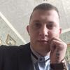 Евгений, 24, г.Уссурийск