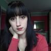 Марія, 22, г.Львов