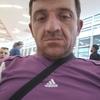 ikeda, 40, г.Варшава