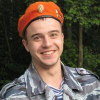 Константин, 33 года, Стрелец, Подольск