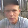 Алекс, 26, г.Костанай