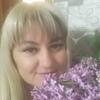 Натали, 40, г.Актау