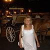 Ирина, 50, г.Черновцы