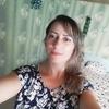 mariela, 33, г.Калифорния Сити