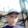 Михаил, 26, г.Екатеринбург