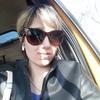 Elena, 25, Donskoj