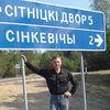 олег, 40, г.Белыничи