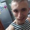 Сергей, 23, г.Пинск