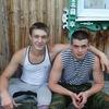 Дмитрий, 19, г.Томск