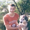 Саша, 19, г.Николаев