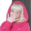 Марина, 38, г.Приобье