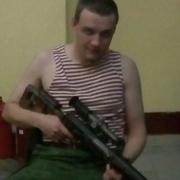 Алекс 32 Вязьма