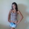 I am funny, 26, г.Ильичевск