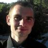 Олександр, 25, Рівному