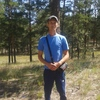 Сергей, 41, г.Шемонаиха
