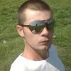 александр, 21, г.Томск