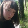 василиса, 16, г.Белоярский