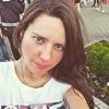 Татьяна (belleza), 32, г.Екатеринбург