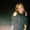 Anastasia, 30, г.Тюмень