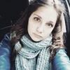 Маша, 22, г.Москва
