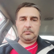 Вова 44 Балашиха