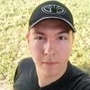 Павел, 24, г.Каменское