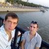 Евгений, 26, г.Вичуга